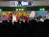 YASSA Comachi Super 7 LIVE7