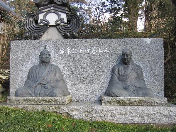 最福寺 家康と第七世日善上人