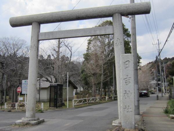 日吉神社参道入口の鳥居