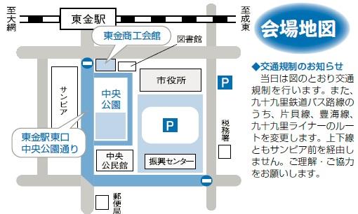 YASSA map