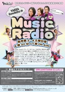 YASSA ComachiのMusic Radio