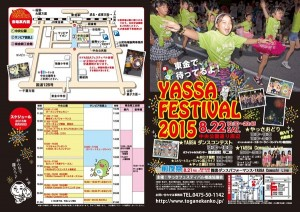 YASSA image