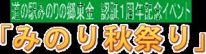20161025_01